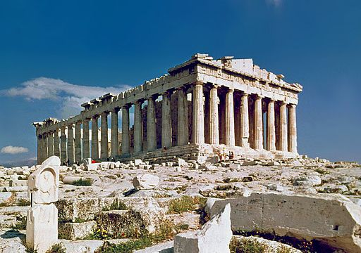 512px-The_Parthenon_in_Athens