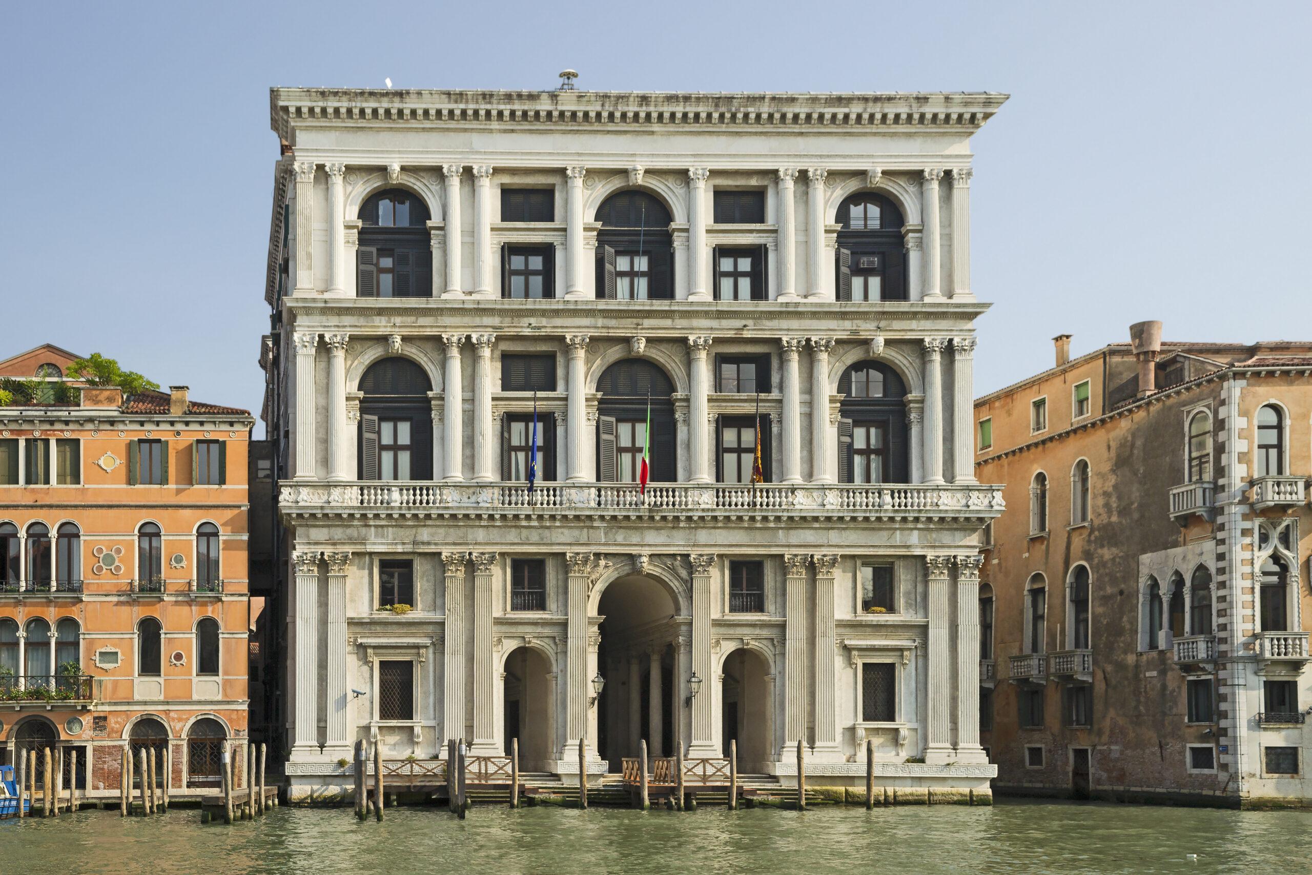 Palazzo Grimani di San Luca (Venice)